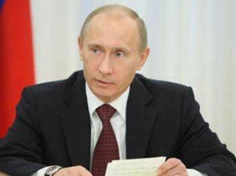"""Путин успел подписать """"антимагнитский закон"""" до Нового года"""
