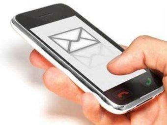 Роскомнадзор намерен запретить платные sms без письменного согласия абонента