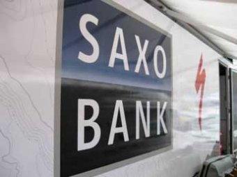 Saxo Bank обнародовал 19 шокирующих предсказаний на 2013 год