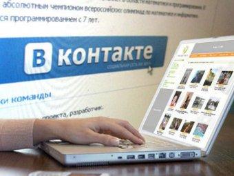 Судебные приставы проверят должников через социальные сети