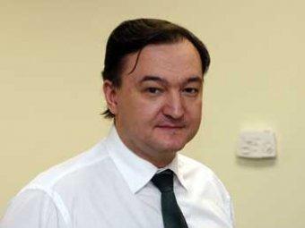 """Швейцария арестовала счета россиян в рамках """"дела Магнитского"""""""
