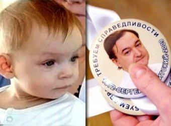 """СМИ: ЕР может отозвать поправку о детях-инвалидах к """"антимагнитскому закону"""""""
