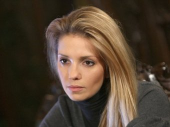 Дочь Юлии Тимошенко снова выходит замуж
