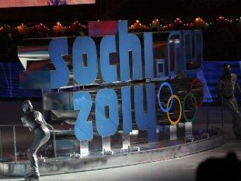 Стала известна стоимость билетов на Олимпиаду в Сочи