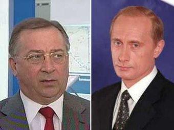 "СМИ выяснили, как глава ""Транснефти"" Токарев опекал Путина в резидентуре КГБ"