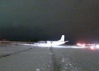 В Донецке самолет АН-24 развалился при посадке: 5 погибших, 12 раненых