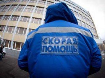 В Москве председателю ТСЖ плеснули в лицо кислотой