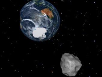 Сегодня астероид размером с футбольное поле рекордно близко подойдет к Земле