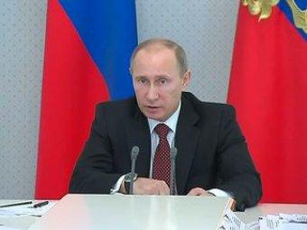 Путин запретил отбирать у жителей Крымска лишние компенсации