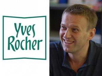 Блогеры объявили бойкот «Ив Роше» из-за дела Навального