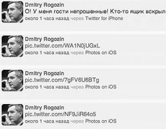 Рогозин сообщил о взломе своей электронной почты