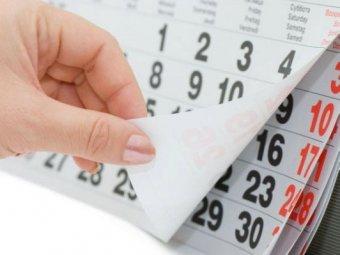 Выходные и празднечные в мае 2013 года в