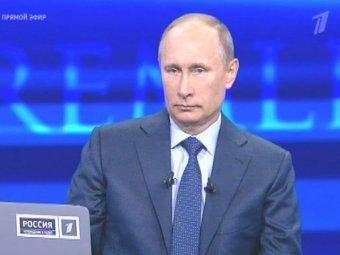 Прямая линиия с Путиным 25 апреля: президент рассказал о письмах Березовского
