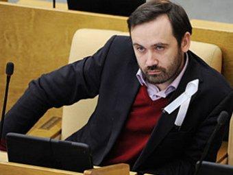 СМИ: СКР намерен возбудить уголовное дело против депутата Пономарева