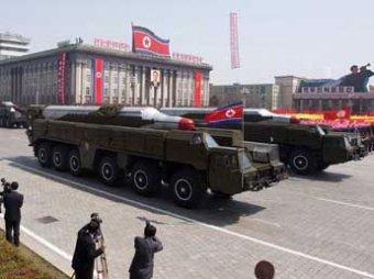 Северная Корея передумала запускать баллистические ракеты