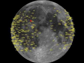 НАСА: в Луну врезался самый мощный метеорит за последние 8 лет