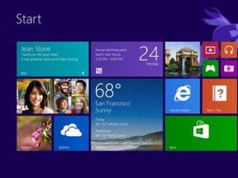 "Microsoft вернет в Windows 8 пропавшую кнопку ""Пуск"""