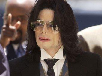 Сын Майкла Джексона: отец боялся убийства