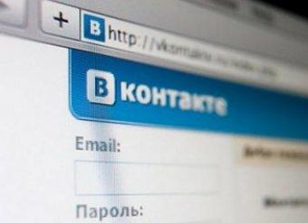 """Администрация """"ВКонтакте"""" объяснила массовое удаление зарубежной музыки"""