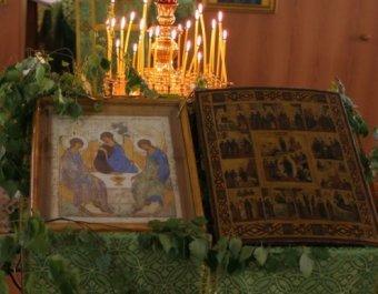 Троица 2013: что нельзя делать, приметы и обычаи, как праздновать