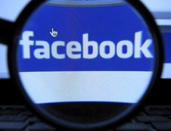 Facebook и Microsoft впервые обнародовали данные о запросах спецслужб
