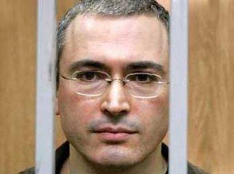 Ходорковский предпочел бы пулю в лоб 10-летнему тюремному сроку