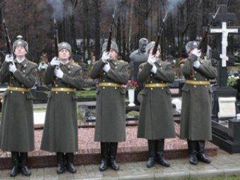 В Подмосковье открылось кладбище за 4 млрд рублей для героев и президентов