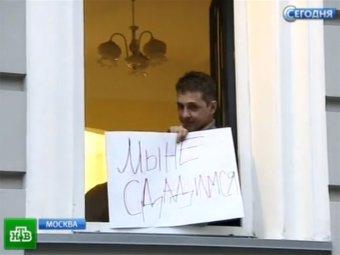 """В Москве полиция взяла штурмом офис """"За права человека"""": есть пострадавшие"""