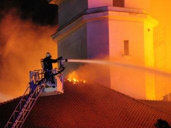 В президентском дворце в центре Риги произошёл страшный пожар