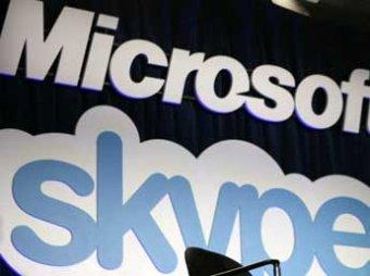 Сноуден уличил Microsoft в допуске разведки США к Outlook и Skype россиян