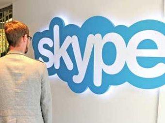 Роскомнадзор отказался лицензировать Skype в России