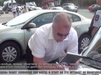 """Собянин принял отставку главы района Марьино из-за наезда его жены на """"СтопХам"""""""