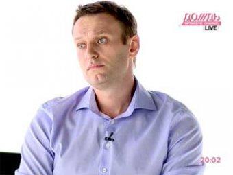 Навальный рассказал, как в России можно узаконить однополые браки