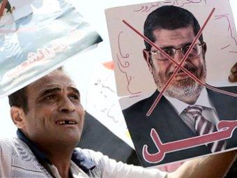 Беспорядки в Египте: президенту Мурси дали 2 дня на то, чтобы уйти в отставку