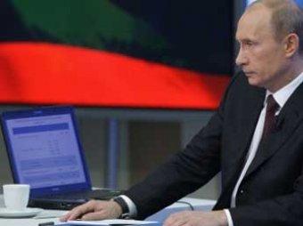 СМИ: для Кремля создают программу, которая будет отслеживать обращения к Путину в Сети