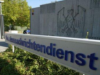 Скандал: немецкие спецслужбы шпионили вместе с АНБ США