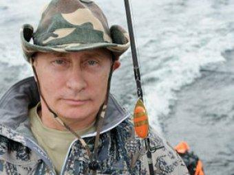Президент рф побывал на рыбалке на