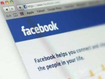 """Власти Венесуэлы призвали граждан отказаться от Facebook из-за """"слежки ЦРУ"""""""