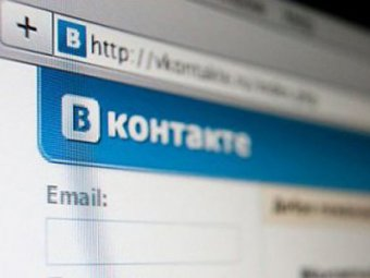 """ВКонтакте"" заблокировали группу гомофобов за жестокое видео"