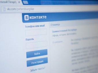 """Основатель """"ВКонтакте"""" Дуров обвинил во лжи министерство доходов и сборов Украины"""
