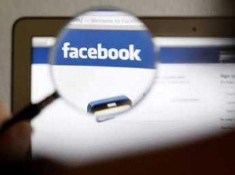 Опасный вирус поразил Facebook и распространяется со скоростью 40 тысяч атак в час