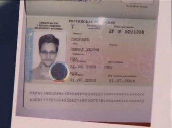 Обама проигнорировал вопрос о Сноудене во время пресс-конференнции