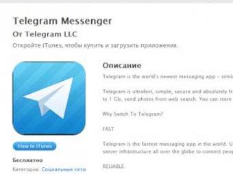 """Основатель """"ВКонтакте"""" Павел Дуров представил своего """"убийцу SMS"""""""
