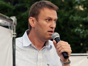 Власти Черногории подтвердили существование бизнеса Навального