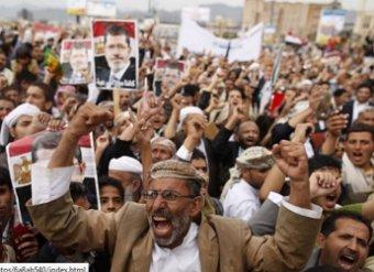В Египетской столице началась массовая демонстрация протеста против нового правительства