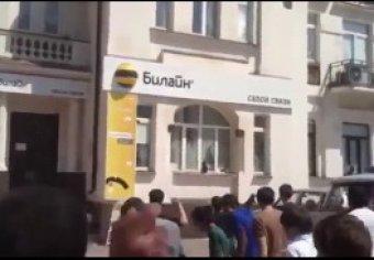"""В Грозном офисы """"Магафона"""" и """"Билайна"""" закидали яйцами. """"Билайн"""" закрывает в Чечне все офисы"""