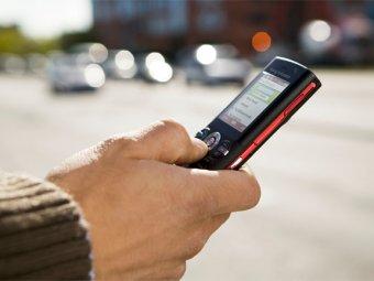 СМИ: с 1 декабря не станет прямых мобильных номеров