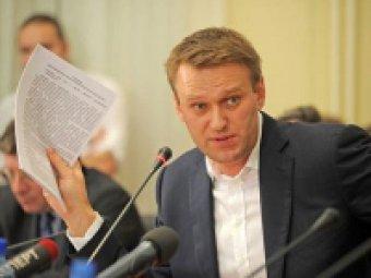 Проверить навальный - d