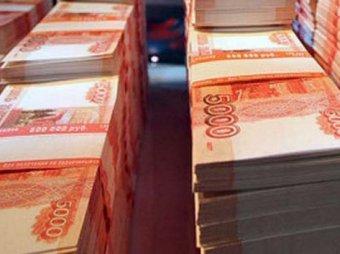 "Воронежец обхитрил банк на 24 млн, незаметно исправив ""мелкий шрифт"""