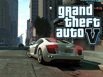 GTA V стала самой дорогой игрой в истории